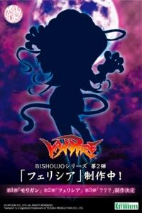 BISHOUJOシリーズ ヴァンパイア美少女 フェリシア